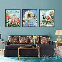 無框畫現代簡約客廳裝飾畫餐廳壁畫臥室三聯掛畫植物花卉(三款可選)