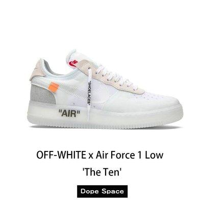 ? D.S. ? ? Off-White x Air Force 1 Low 'TheTen' 聯名時尚穿搭必備??