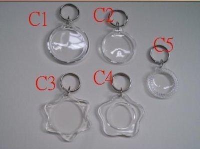 台灣精品!!我最便宜!手工藝DIY˙空白圓形壓克力鑰匙圈˙放押花˙相片˙量多優待