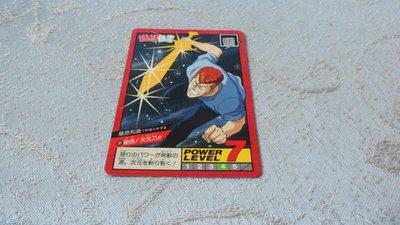藍色小館11-5--------幽遊白書.1994港卡{2張}
