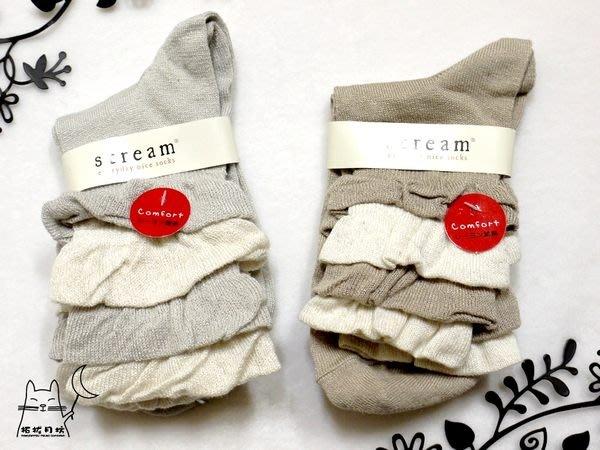 【拓拔月坊】日本品牌 stream 雙色層次上擺 小短襪 現貨!
