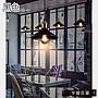 《宇煌》loft黑色餐廳現代複古簡約鐵藝吧台...