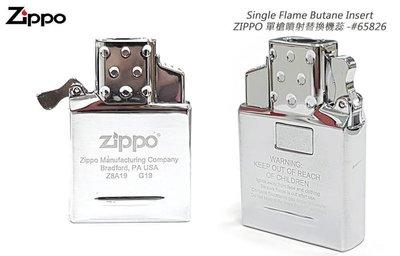 【angel 精品館 】美國zippo打火機 原廠單槍噴射替換機蕊 65826