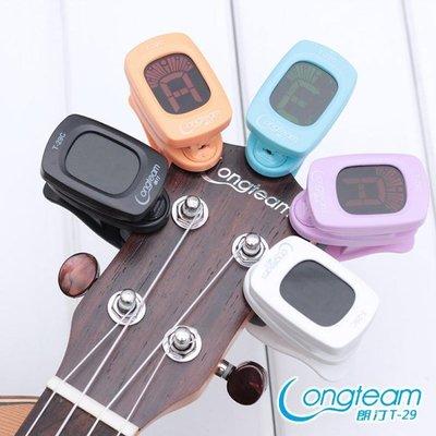炫彩尤克里里調音傻瓜吉他貝司ukulele烏克麗麗校音器 DA4054
