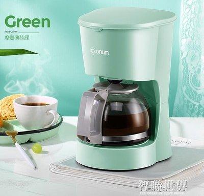 哆啦本鋪 DLKF200煮咖啡機家用小型全自動美式滴漏式咖啡壺D655