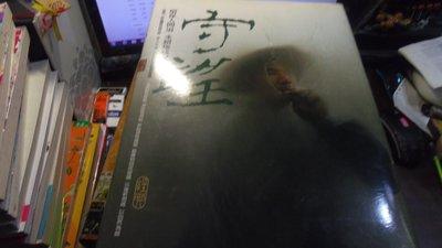 ~媽咪 書~ 守望~環保人間道 永續地球村  2009 5F