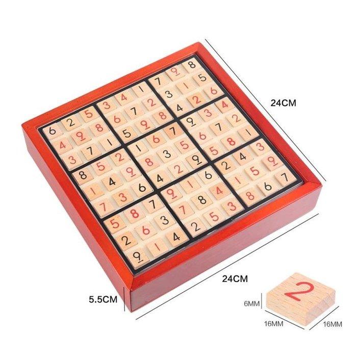 現貨/Sudoku邏輯思維九宮格訓練數獨游戲棋益智力桌游木制玩具珍藏版116SP5RL/ 最低促銷價