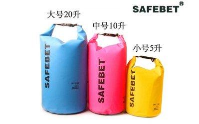 【東京數位】全新 防水袋 SAFEBE...
