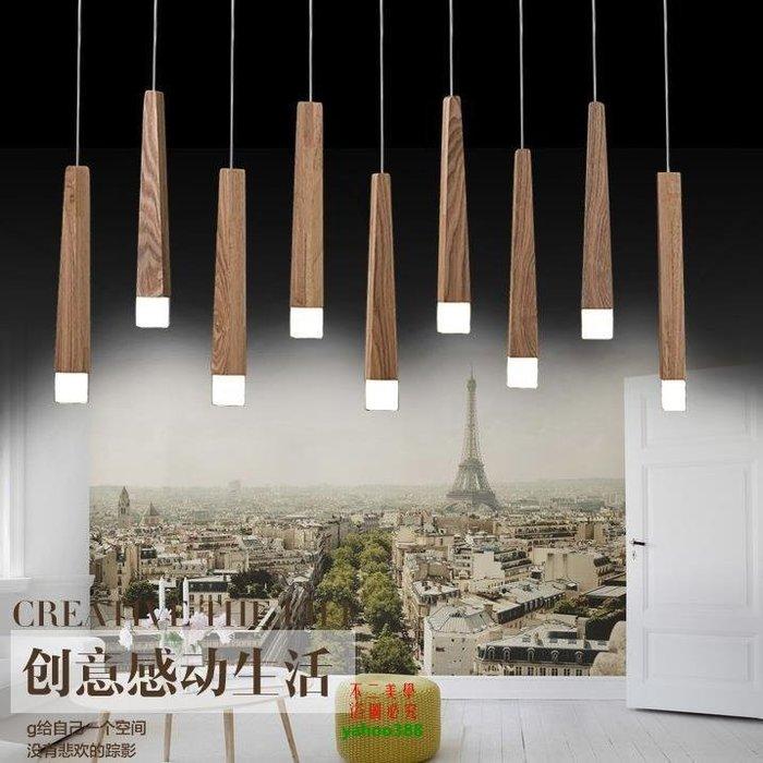 【美學】客吊燈實木吊燈吊燈 實木木制吊燈(小號)MX_1362