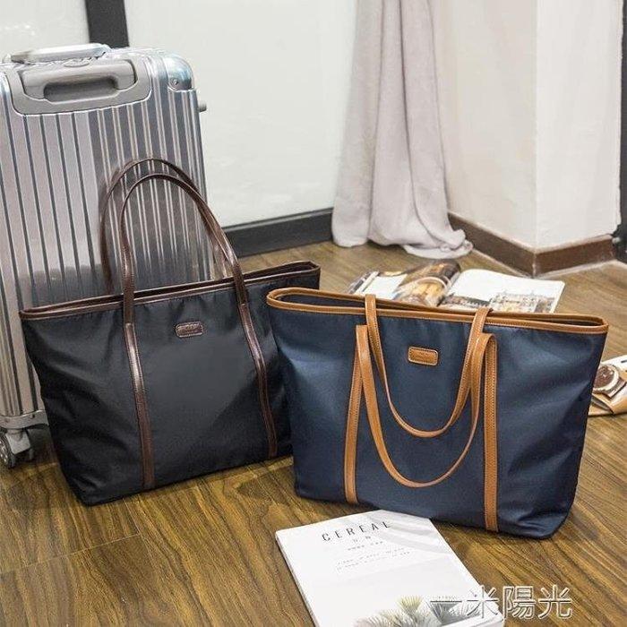 【免運】索愛2020新款女單肩包牛津布尼龍學生女包通勤手提包托特包大包包 YMYG22442