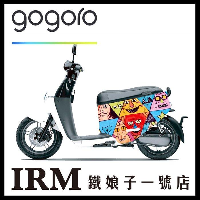 【鐵娘子一號店】Gogoro2 潛水布車套 三角怪 防刮防水 易乾 車罩 防塵套 保護套 3D立體剪裁