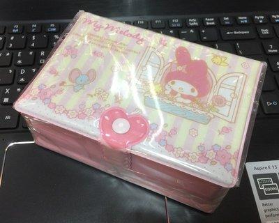 41+ 現貨不必等 正版授權 絕版品 特價 小日尼三 日本限定美樂蒂收納盒4901610424926