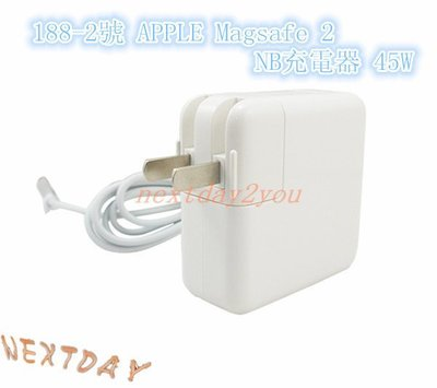 APPLE 188-2號 APPLE Magsafe 2 NB充電器 45W  APPLE NB充電器 45W 充電器
