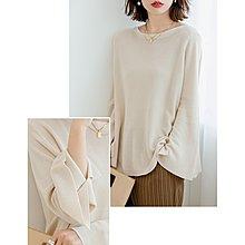 設計款氣質雅緻女上衣 舒適開岔喇叭長袖針織衫 艾爾莎【TAE8621】