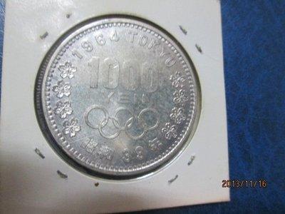 日本龍銀 昭和39年 1964年 奧運銀幣 千元 保真 極美品