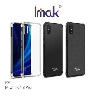 *phone寶*Imak MIUI 小米 8 Pro 螢幕指紋版 全包防摔套(氣囊) 防摔 四角氣囊防摔抗震 保護殼 手