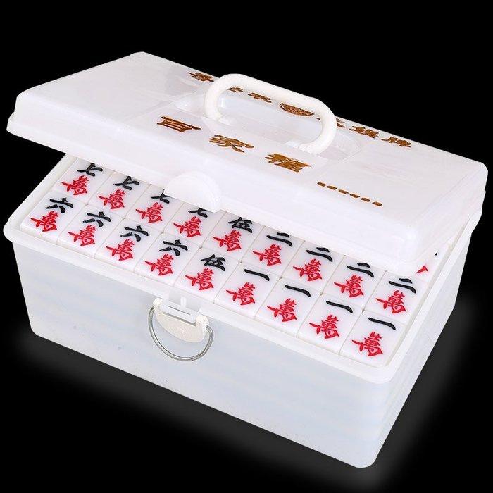 小花花精貨店-麻將盒子空箱家用收納盒大號通用高檔麻將箱子送骰子#麻將收納盒