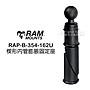 數位黑膠兔【RAM Mounts RAP- B- 354- 162U 楔...