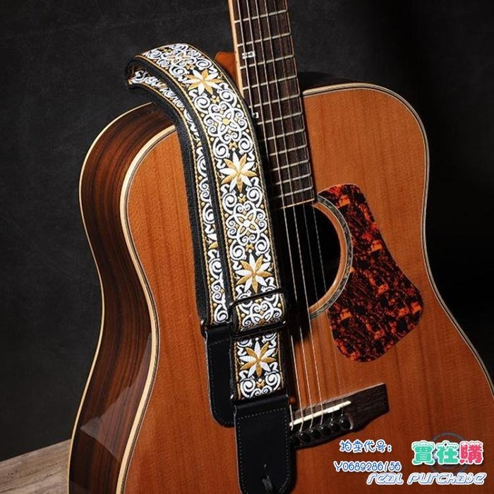 吉他帶可插撥片式民謠/電吉他背帶 個性刺繡吉他配件貝斯背帶木吉他肩帶 全館免運