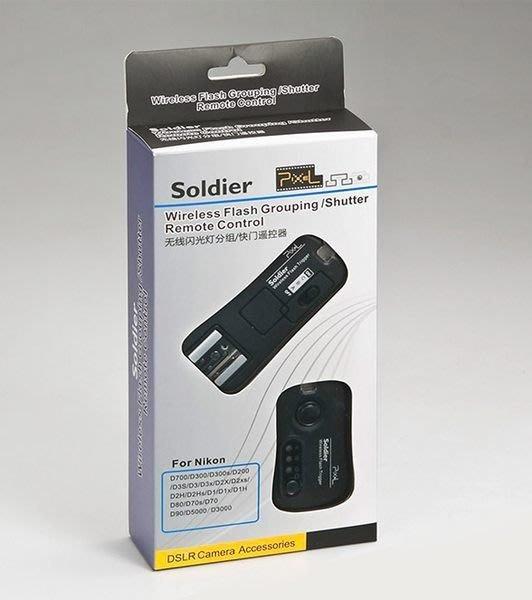 呈現攝影-品色 TF-372 無線閃燈觸發器2.4G+無線快門 可分組 喚醒 NIKON用 SB900 離機閃 NCC認號
