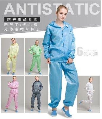 防靜電服防塵服無塵潔凈服防塵衣防灰塵防護服-墻角的梅香