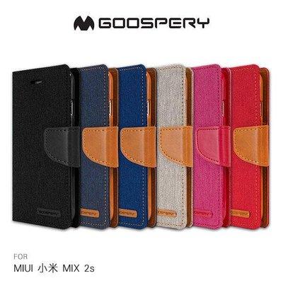 --庫米--GOOSPERY MIUI 小米 MIX 2s CANVAS 網布皮套 磁扣 可插卡 保護套