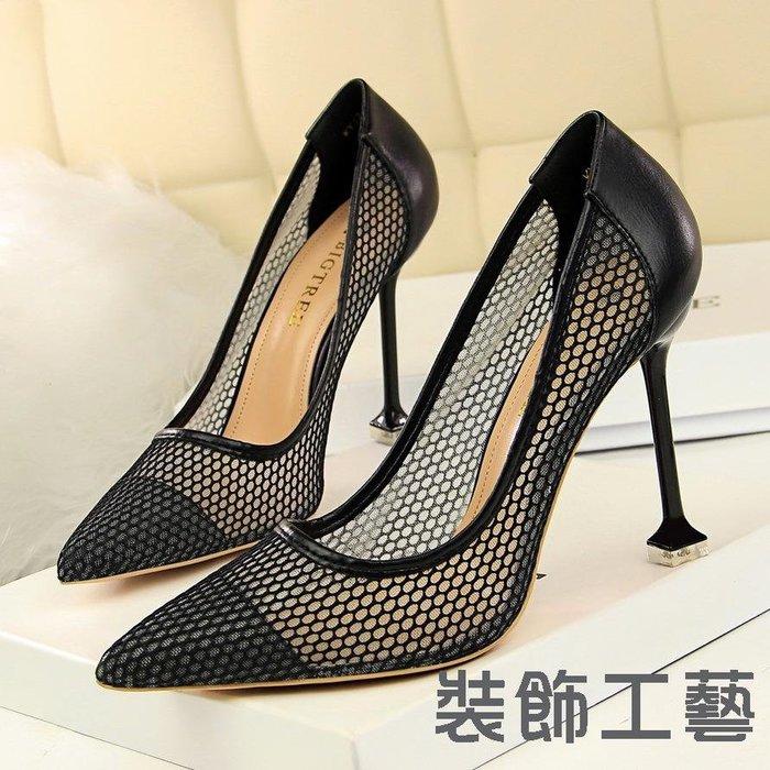 17175-6高跟鞋細跟高跟淺口尖頭性感夜店顯瘦網狀鏤空單鞋