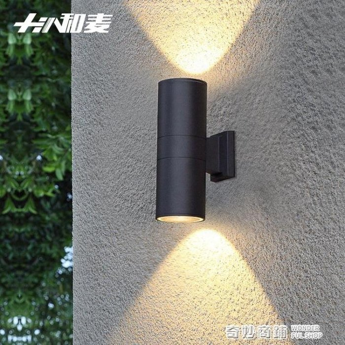 北歐防水戶外壁燈現代簡約led臥室床頭燈過道樓梯室外牆壁庭院燈