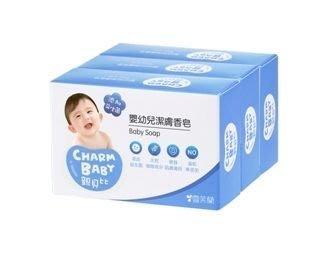 花媽 雪芙蘭 親貝比 嬰幼兒潔膚香皂75G* 3入組70999