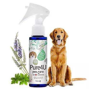 Pure4U 天然植物萃取 寵物除臭香氛 香水 驅蚊避蟲