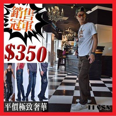 TIANS~多款雙側袋高質感單寧牛仔完美版型/彈力側袋工作褲/休閒長褲