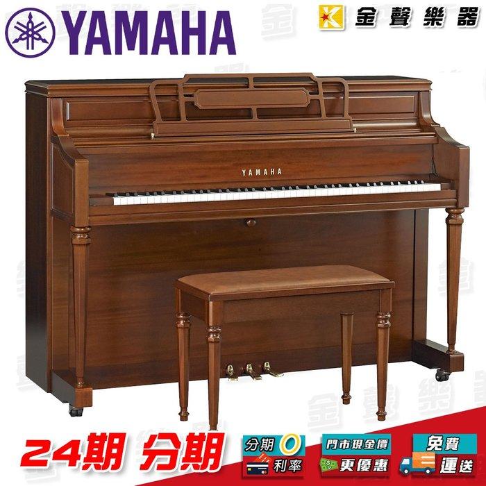 【金聲樂器】Yamaha M2 SDW 直立鋼琴 24分期零利率