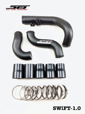 NEW SWIFT 1.0 TURBO 鋁合金渦輪、鋁合金管套件組