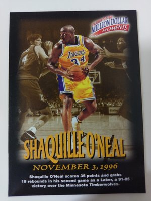 1997-98 FLEER MILLION DOLLAR MOMENTS CONTEST SHAQUILLE O'NEAL #19 OF 50