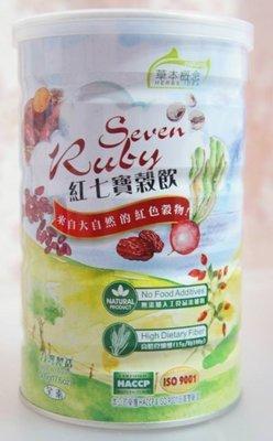【喜樂之地】紅七寶飲 / 首烏芝麻飲(500公克/罐)
