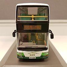 全新 KCB 冠忠 NLB 嶼巴猛獅MAN A95 巴士模型精細版 路線B2 深圳灣口岸 車牌FT1168(膠盒有裂痕)
