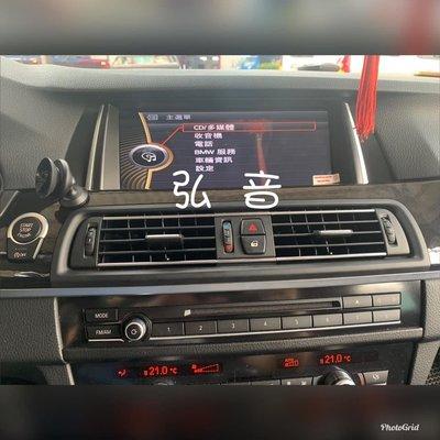 寶馬BMW 5系列 F10 F11 520i 523I 528I 535I 520D 高通 安卓版觸控螢幕主機導航