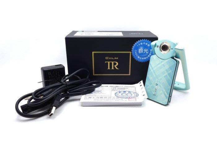 【台中青蘋果】Casio TR60 TR-60 綠 自拍神器 二手 數位相機 公司貨 #36439
