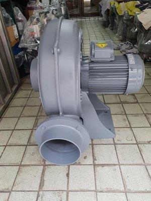 【泵浦五金】5HP 8吋 直翼式 鋁葉 2P 風鼓~鼓風機~風鼓機~集塵專用~抽木屑