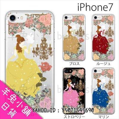【日本製童話美女與野獸貝兒手機殼 透明殼】Y2219 羊兔小舖 日貨 日本代購 X iphone8 plus 7 6s