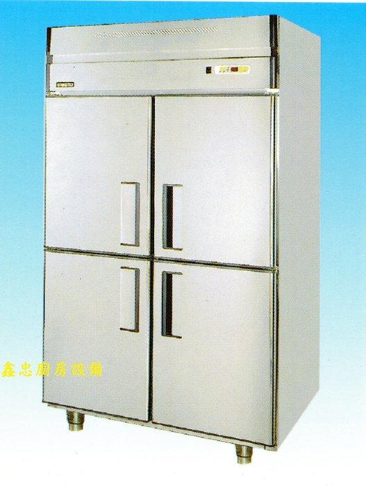 鑫忠廚房設備-餐飲設備:ST系列-全新4尺四門半凍半藏不鏽鋼冰箱-賣場有西餐爐-快速爐-烤箱-咖啡機-攪拌機-煎板爐