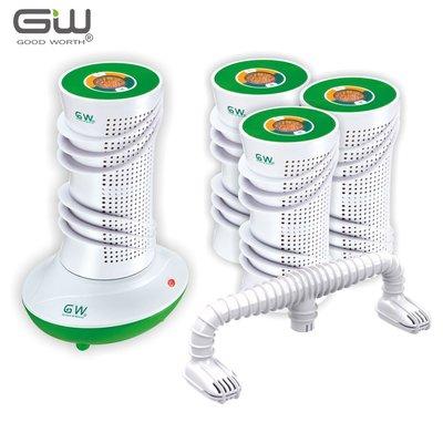 GW水玻璃分離式旋風型除濕機6件組