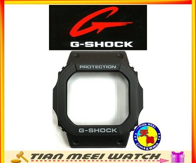 【全新CASIO原廠公司貨】【天美鐘錶店家直營】【超低價】G SHOCK 太陽能系列原廠錶殼 G-5600E