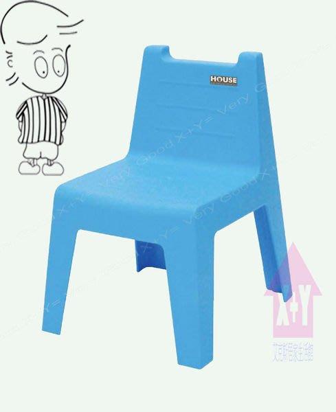 【X+Y時尚精品傢俱】現代餐桌椅系列-CH39 塑膠學童椅/綠/橙/藍.兒童餐椅.塑膠椅.摩登家具
