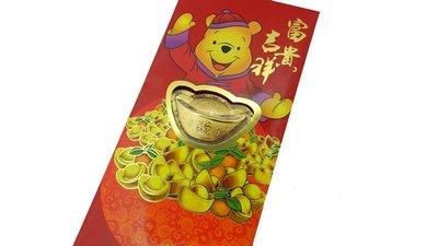 黃金紅包袋 黃金元寶 招財紅包袋 錢母袋 富貴吉祥 招財進寶 迪士尼紅包袋  送美金一元