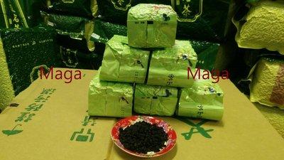 maga茶業 台灣正港高山炭焙烏龍茶  一斤350元   5斤送半斤  歡迎批發