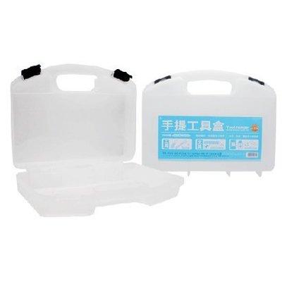 【勁媽媽】【W.I.P】 PP工具盒 CP2815 (20個) (工具盒/手提工具盒/工具箱/手提工具箱/PP工具盒)