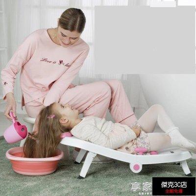 【促銷免運】兒童洗頭躺椅可神器寶寶家用嬰幼大號小孩坐躺防水洗發床凳子·【傑克3C店】