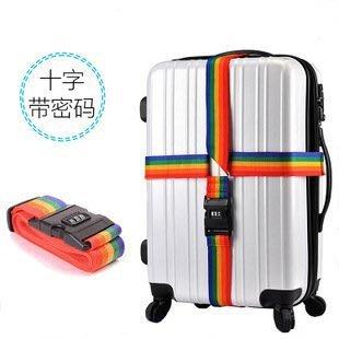 行李箱十字束帶 三碼鎖   密碼鎖型 行李箱束帶 綁箱帶