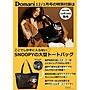 【寶貝日雜包】日本雜誌附錄 SNOOPY 史奴比太空人 史努比托特包 防水袋 透明包 單肩包 側背包 肩背包 手提包